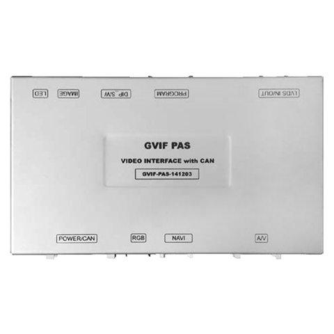 GVIF-интерфейс для Lexus ES300, CT200, LC200, RX450, LX450 2014-2016 г.в.