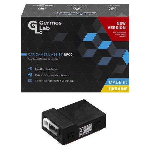 Система керування камерами RFCC TTG2 для Toyota Touch 2 Entune