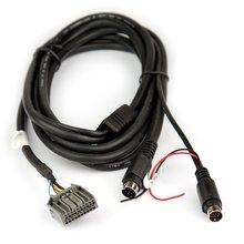 New Wish Cable for Navigation Box - Short description