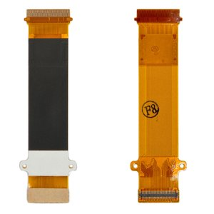Flat Cable for Sony Ericsson W20 Cell Phone, (Copy, for mainboard)