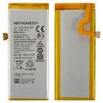 Battery HB3742A0EZC+ compatible with Huawei P8 Lite (ALE L21), ((Li-Polymer 3.8 V 2200 mAh))