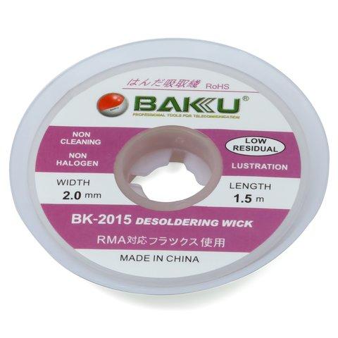 Стрічка для випаювання BAKU BK 2015, Ш  2,0 мм, Д  1,5 м